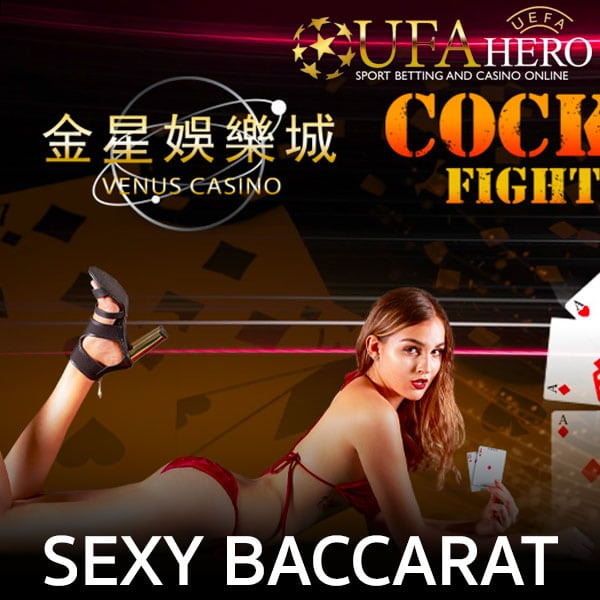 UFA Sexy Baccarat